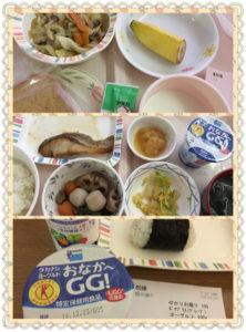 産後の入院食