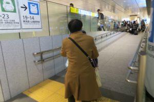 東京駅 スロープ
