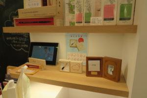 ZUSSO KIDS吉祥寺(東京)の胎毛筆