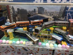 東京キャラクターストリートのプラレールショップ