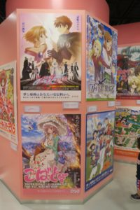 NHKスタジオパーク アニメファクトリー