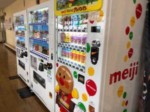 荻窪タウンセブン「あおぞらぱーく」 自動販売機