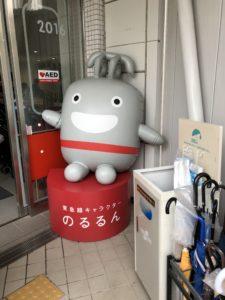 神奈川県川崎市にある「電車とバスの博物館」