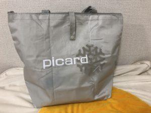 フランスの冷凍食品専門店「Picard(ピカール)」の専用保冷バッグ