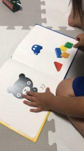 0・1・2歳のBaby Kumon 無料お試しキャンペーン