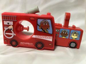 めばえ2019年9月号ふろく アンパンマンの消防車みずてっぽう