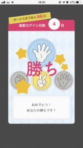 七五三アリスデビュー | スタジオアリス