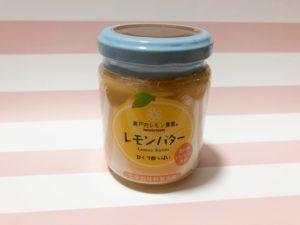 成城石井のレモンバター