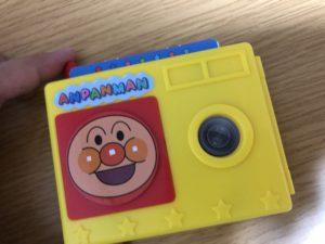 【雑誌】ベビーブック2019年10月号 | アンパンマンなにがでるかな?びっくりカメラ付録