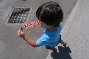 【2019年】上野動物園に2歳の双子連れで遊びに行ってきました | シール貰った