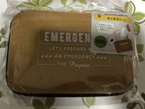 3COINSの防災救急セットがかなり本格的