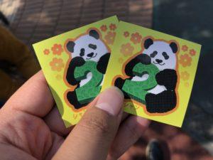 【2019年】上野動物園に2歳の双子連れで遊びに行ってきました | 記念撮影のシール