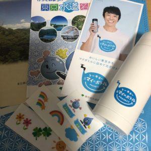 小林よしひさお兄さんが「東京スマイルボトルプロジェクト」のアンバサダーだった!