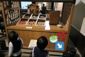 江戸前寿司 東京都江戸東京博物館は2歳でもたっぷり遊べる! | 常設展の様子をご紹介