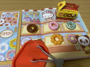 【雑誌】げんき 2020年5月号 | 特別付録 「なりきり!ドーナツやさんセット」