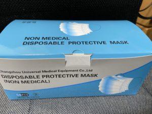 スマホケース・スマホカバー通販専門店【COLLABORN(コラボーン)】が販売している「原価マスク」