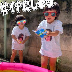 【雑誌】ベビーブック2020年7月8月号(合併号) | 「アンパンマン&ばいきんまんのシャワーバケツ」が付録