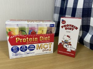 産後ダイエットにDHCのプロテインダイエットを取り入れてみました | おきかえダイエット