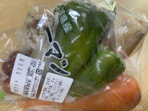 超お得なローソンの野菜セットを買ってきました! | 1袋ワンコインの500円