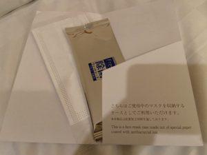 コロナ対策マスク配布 | 品川プリンスホテル | gotoトラベル | おひとりさま1万円プラン《マクセル アクアパーク品川優先入場券&朝食付き》