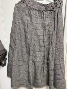 コムサイズムの2021年福袋 | ロングスカート