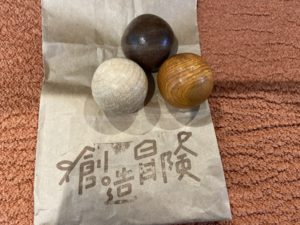 創造冒険 木 ボール