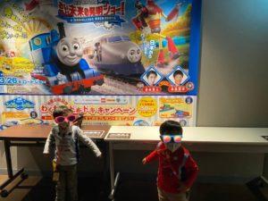 【2021年】映画きかんしゃトーマス おいでよ!未来の発明ショー!を4歳と観てきたよ