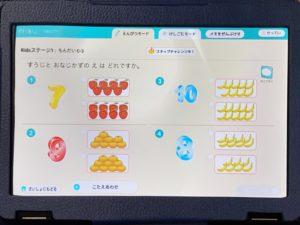 RISUきっずでタブレット学習デビュー   双子でタブレットは何台必要?【PR】
