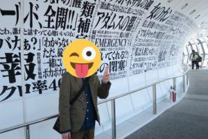 東京スカイツリー初号機   天望回廊   2021年5月31日までエヴァンゲリオンコラボが実施中