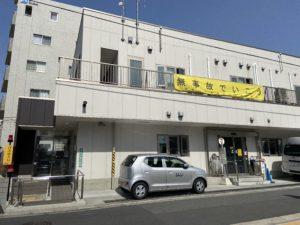 関東バス武蔵野営業所