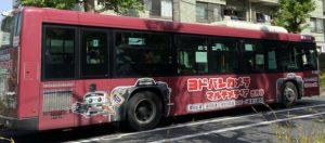 関東バス ヨドバシカメララッピング