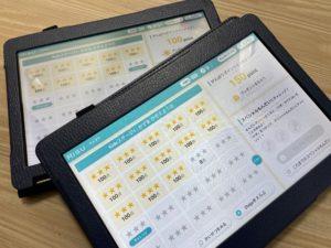 RISUきっずで学習するのには双子でタブレット何台必要?
