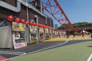 東京タワー屋外特設会場では「東京タワー台湾祭2021 初夏」が開催中