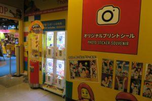 レゴランド・ディスカバリー・センターショップ【コロナ渦】レゴランド・ディスカバリー・センター東京に行ってきました