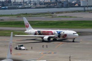 JAL DREAM EXPRESS FANTASIA 80 | 羽田空港第一ターミナルの展望デッキへ