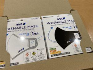 【ANAオリジナル】ウォッシャブルマスク(マスクケース付き)を買ってみました