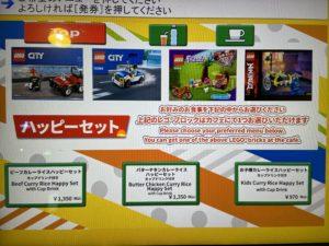 レゴランド東京のフード&ショップ   【コロナ渦】レゴランド・ディスカバリー・センター東京に行ってきました