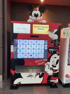 羽田空港のディズニー自動販売機
